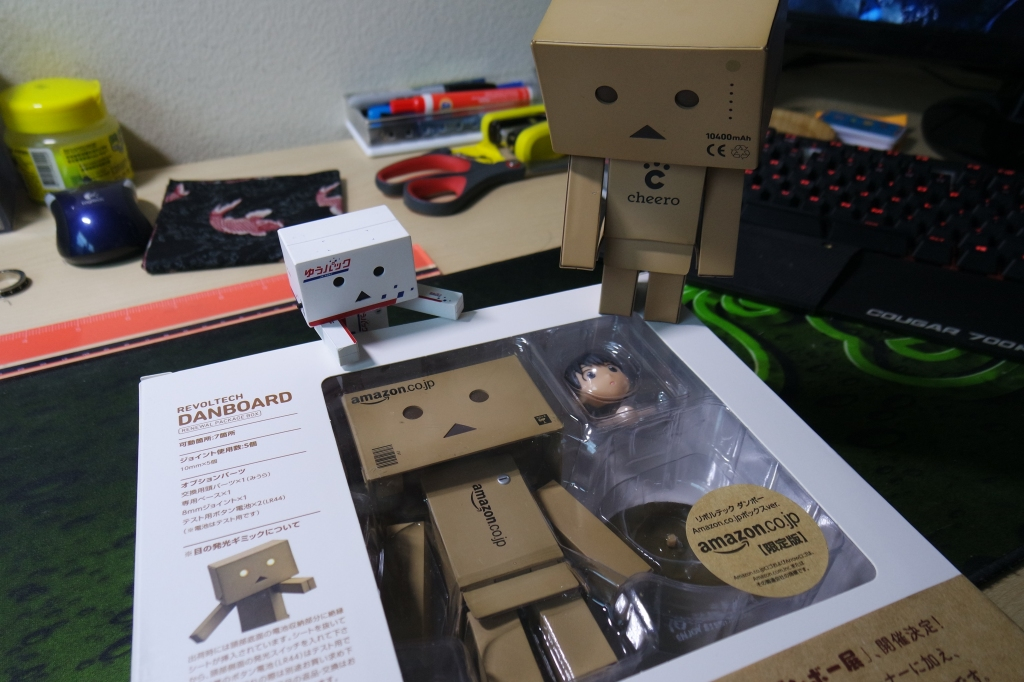 OMG it's a Danbo!